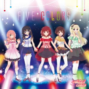 Five Colors(ダウンロード版)