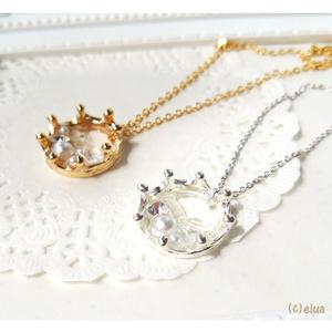 ★ネックレス「王冠」