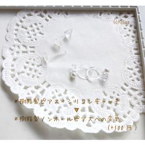 ★ピアス・イヤリング「シンプル子猫」