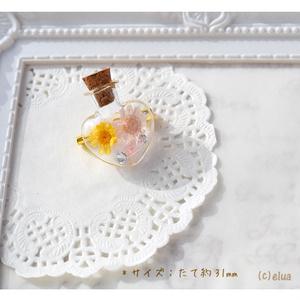★ブローチ「ハートの小瓶(春)」