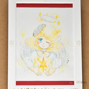 原画「天使の子」