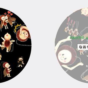 「ゴキブリのゴキチルちゃんず」ゴキブリ柄コラージュのマスキングテープ