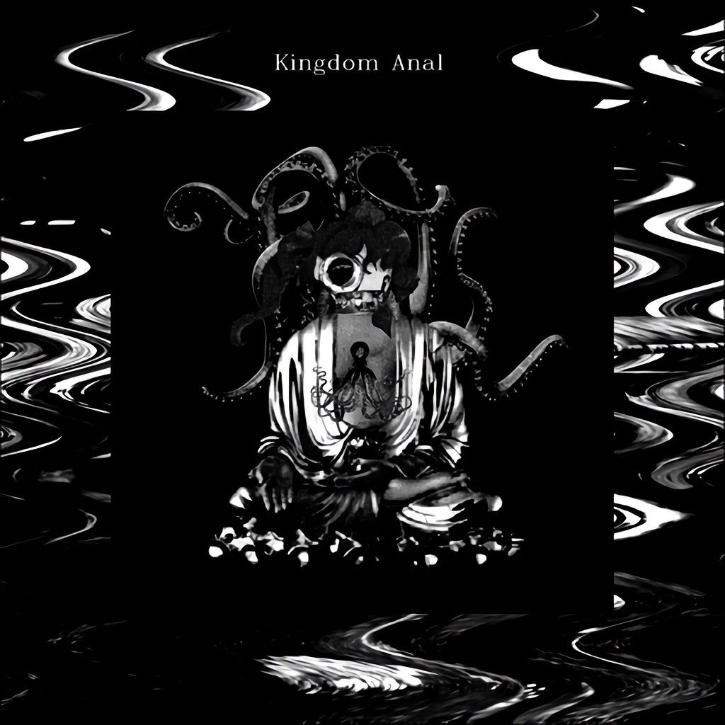 In the Collapse of Anal Kingdom
