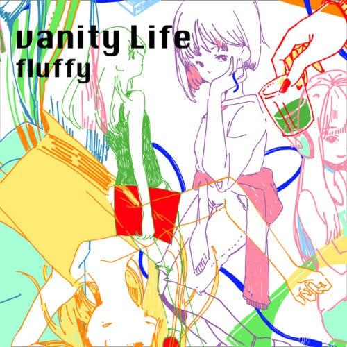 vanity Life