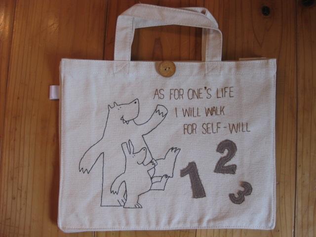 帆布スクエアバッグ「人生、自分の足で歩いていこう」