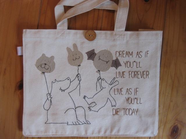 帆布スクエアバッグ「夢は永遠に・命は今日までと想って生きよ」