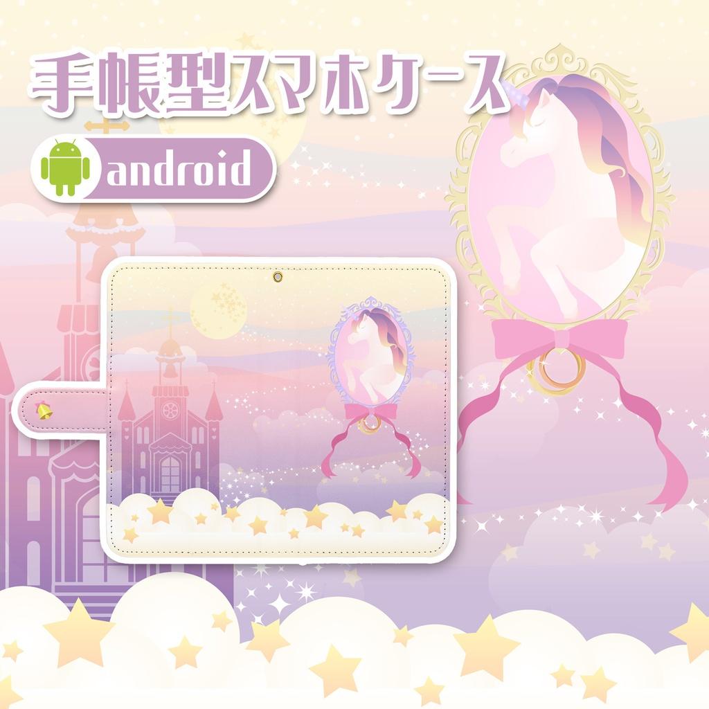 無料有 ゆめかわユニコーンカメオの手帳型スマホケース Android ニジイロココ Web Shop Booth