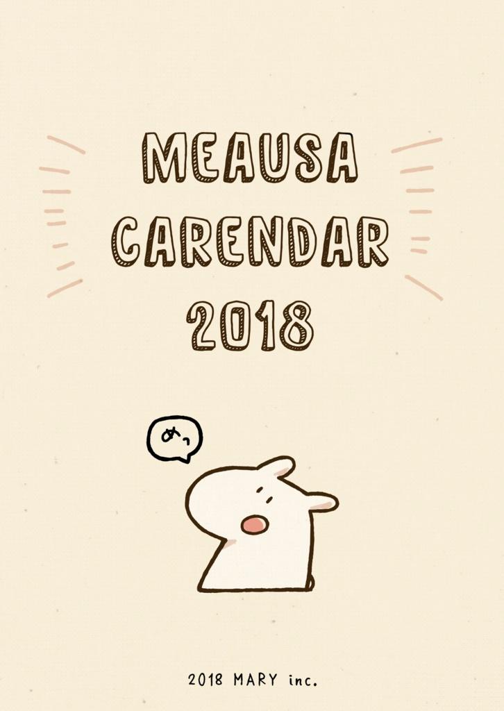 めあうさ卓上カレンダー