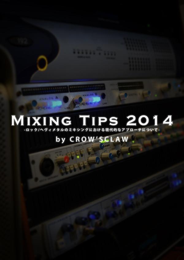 Mixing Tips 2014