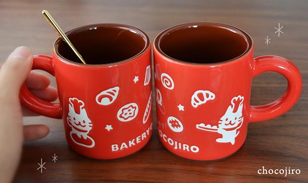 マグカップ[ねこのパン屋さん]赤×チョコレート