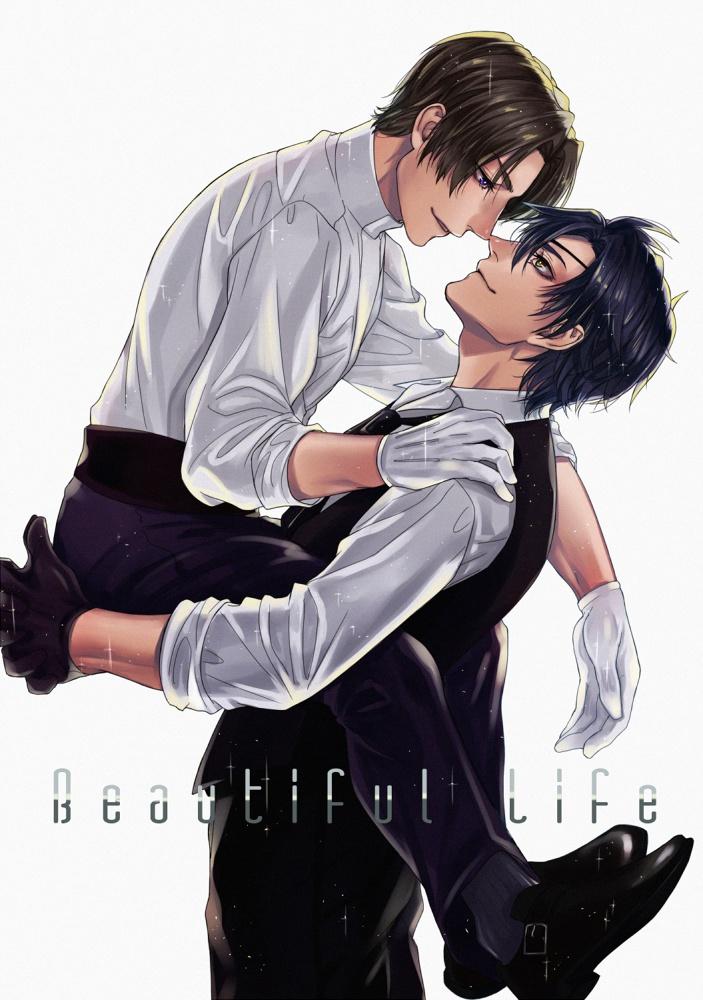 燭へしイラスト本「Beautiful Life」