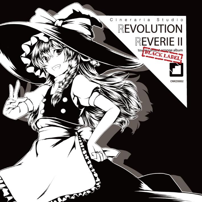 REVOLUTION REVERIE II -Black Label-